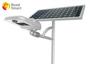 China Energy Saving Integrated Solar Street Light With Inbuilt Battery / Solar Panel on sale