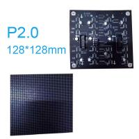 P2 Indoor HD Full Color HD LED Display  for Advertising Video Displaying 128*128mm