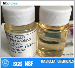 China Water treatment chemicals MCC-802 on sale