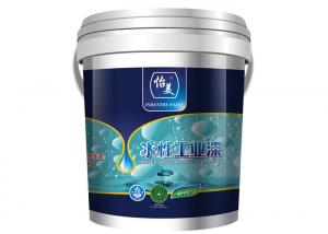 China Industrial Metallic Water Based Paint Multi Season Bottom Paint For Trailered Boats on sale