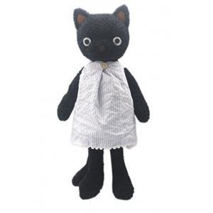 13 Inches Dressed Animal Plush Dolls Plush Cat Stuffed Animals For School Award