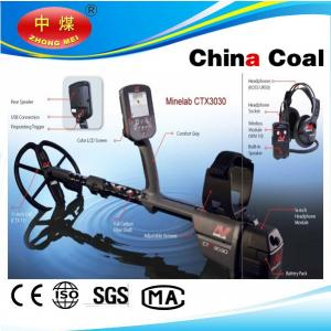 China CTX3030 underwater gold detector on sale