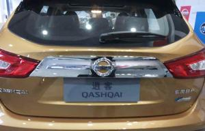 China ABS Chrome Auto Body Trim Parts For Nissan Qashqai 2015 2016 Tail Gate Moulding on sale
