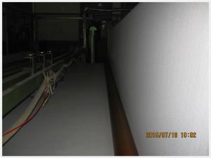 China PP/PET Geotextile For Slope Protection on sale