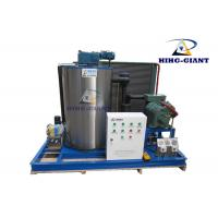China Industrial Manufacturing Flake Ice Making Machine With 5 Tons Daily Capacity on sale