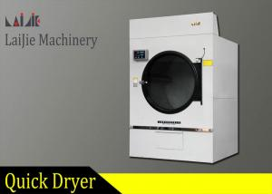 China High Efficiency 70kg Industrial Dryer Machine With Large Diameter Door on sale