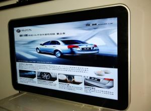 China Commercial Digital LCD Display ,Touch Screen Monitor + Wifi  Bluetooth 21.5 Inch on sale