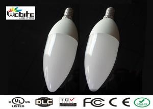 China 260 Degree LED Lighting Bulb 4.5W Energy Saver Light Bulb Lamp For Shipping Center on sale