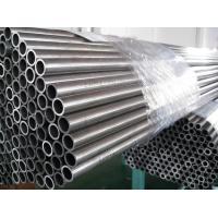 China Tube étiré à froid rond d'acier de chaudière de tuyaux sans couture d'acier allié de JIS on sale