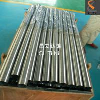 China Gr2 Titanium tube(pipe) on sale