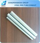 UL797 ANSI C80.3 electrical conduit China supplier made in China market