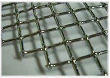 China Electro Galvanized Low Carbon Steel Wire Square Wire Mesh 7 on sale