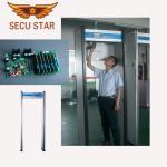 Pass Through Multi Zone Metal Detector Security Gate 0-255 Adjusted Sensitity