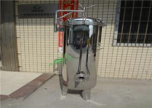 China 5 Micron Stainless Steel PP Cartridge Water Security filter Housing For RO System on sale