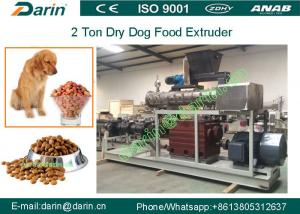 China Kibble Dog Pet Food Extruder Equipment / Processing Machine with double screw on sale