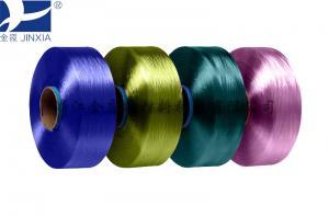 China 100% polyester yarn dope dyed yarn green fiber denier dtex weaving yarn fabrics on sale
