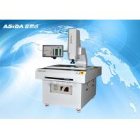 China CNC Optical Coordinate Measuring Machine Clear Images Vision Measuring Machine on sale