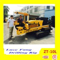 China Hot Top Quality Cheapest ZT-10L Portable Crawler Horizontal Directional Drilling Rig