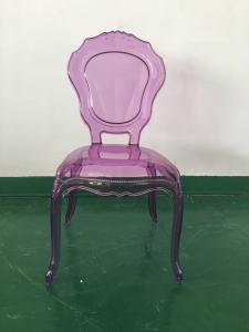 Quality Plastic Princess Stackable Wedding Dining Chairs Event Rent , Clear / Grey / for sale