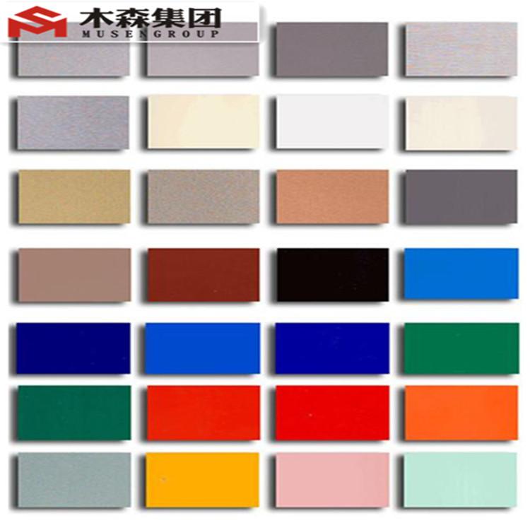 color aluminium coil37