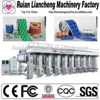 plastic bag, label etc multi-color Gravure-Offset High Precision Printing Machines