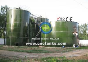 China 6.0Mohs Hardness Glass Fused Steel Tanks for Sewage and Industrial Wastewater Treatment Plant WWTP on sale