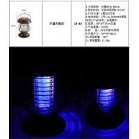 Solar Light Pest Bug Mosquito Killer Solar Lamp Mosquito Killer
