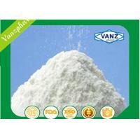 China Veterinary API Gamithromycin Animal Medication Respiratory Antibiotic CAS 145435-72-9 on sale