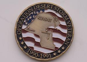Arab League Lapel Pin Badge Engraved Personalised Box
