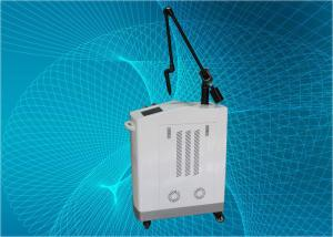 China Single pulse q-switch nd yag laser pigmented lesions treatment on sale
