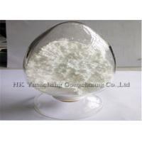 Nootropic Piracetam Pharmaceutical Raw Materials Powder Cl-871 For Improving Intelligence