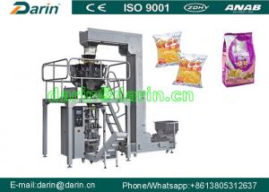 China Coal / coffee pod vertical form fill and seal packaging machines on sale