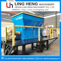 LH-2000 Double Shaft Large Capacity Metal Shredder Machine/Car Shell Heavy Shredder Machine/Industrial Aluminum Crusher
