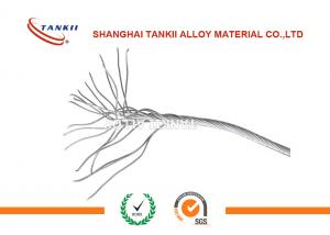 China Chrome Stranded Wire Nickel 200 Strip Ni201  NiMn2 Electrical Resistance Nickel on sale