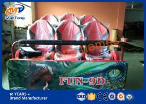 China Commercia 5D Movie Theater English Operation Language With Exciting Movies on sale