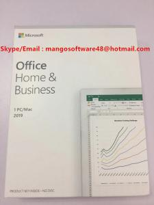 China Original Microsoft Office 2019 home and business retailbox Online Activation on sale