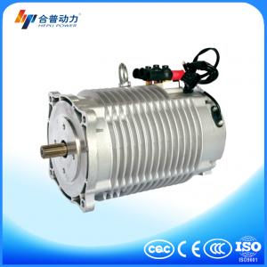 HPQ10-96(18N) electric car motor,electric motor kit for sale