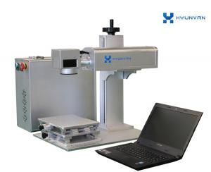China CAS Max Raycus IPG Fiber Laser Marking System Split Type Self Clean System supplier