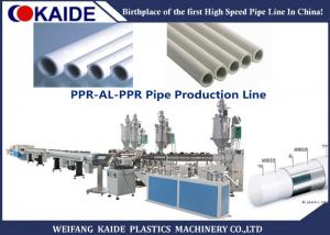 China Multilayer PPR AL PPR Pipe Extrusion Machine / PPR Aluminum Pipe Making Machine on sale