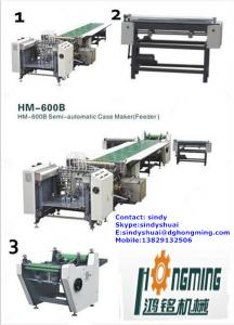 China HM-600D Semi-automatic Case Maker(Rubber Wheel Skype:sindyshuai) on sale
