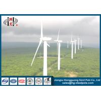 30KW Horizontal Axis Hydraulic Wind Generator Tower with Powder Coated