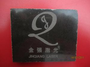 China Stone/granite/tombstone Laser Carving/Engraving Machine on sale