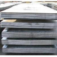 Hot Rolled Ss400 Steel Plate - CFR Below USD669/Mt