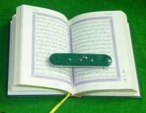 China Multi language Translation and Voices Digital Quran Pen with touching Arabic Learning Book on sale
