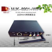CDMA2000 3G Gray HD Media Player Box Video / Audio With Linux System , 1920 x 1080