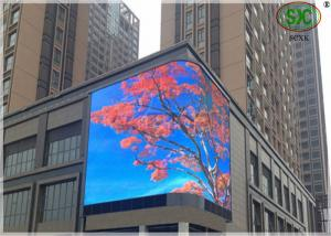 China HD PH25 Outdoor SMD LED Video Screen With 1600/m² For School / Airport on sale