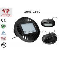 Round 2700-6500k 80 Watt IP65 Led Highbay Lights 60 90 120 Degree