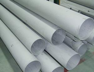 China ASTM A213 TP S30432 seamless tube on sale
