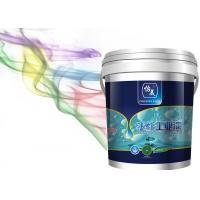 Waterproof  Breathable High Temp Water Based Paint , Heat Proof Glass Paint