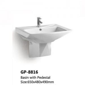 China Hot Sale New Design Bathroom Ceramic Wash Basin White Color Wall-hung Wash Basin on sale